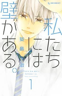 怪談 夕闇少年ネタバレ【戦慄ホラー短編集】