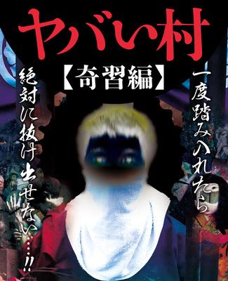 漫画・ギフト± 第2巻 のネタバレと感想 佐藤 若菜はどうなった?