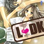 【漫画】L・DK ネタバレと感想