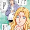 【漫画】タブーを犯した女たち~鬼畜~ ネタバレと感想 妻のような娘